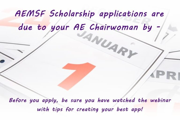 ALERT – Today is the final day to send your AE Scholarship applications!!!